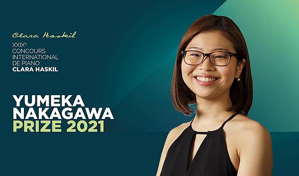 Erfolgreiche Klavierklasse: Yumeka Nakagawa und Lovre Marušić gewinnen 1. und 2. Preise in Vevey und Cleveland
